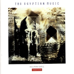 Soliman Gamil - The Egyptian Music