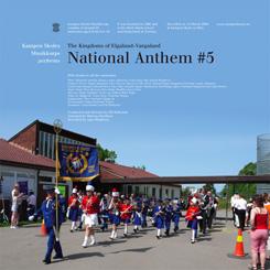 The KREV National Anthem #5 c/w The KREV Underwater National Anthem